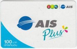 THAILAND C-374 Prepaid 1-2-call/AIS - Used - Thailand
