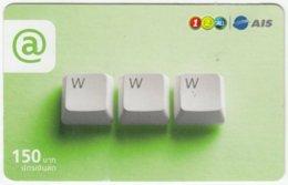 THAILAND C-369 Prepaid 1-2-call/AIS - Communication, Internet - Used - Thailand