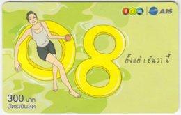 THAILAND C-341 Prepaid 1-2-call/AIS - Used - Thailand