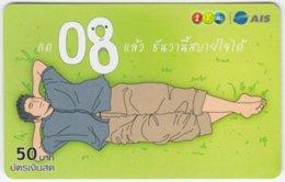 THAILAND C-336 Prepaid 1-2-call/AIS - Used - Thailand