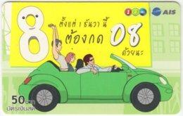 THAILAND C-327 Prepaid 1-2-call/AIS - Cartoon, Traffic, Car, Volkswagen - Used - Thailand