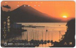 JAPAN K-577 Magnetic NTT [251-026] - Landmark, Volcano, Fujiyama - Used - Japan