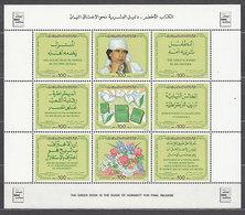 Libia - Correo 1986 Yvert 1686/94 ** Mnh  Kadhafi - Libia