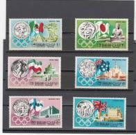 Sharjah Nº Michel 496A Al 501A - Sharjah