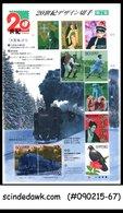 JAPAN - 2000 20th CENTURY MILLENNIUM 7th SERIES - SHEETLET MNH - Nuovi