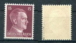 D. Reich Michel-Nr. 789vz Postfrisch - Geprüft - Deutschland