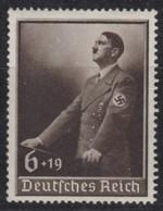 DR 694, Postfrisch **/*, Tag Der Arbeit 1. Mai 1939 - Deutschland
