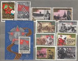 RUSSIA USSR 1968 Propaganda Soviet Army Mi 3464-3473 Bl 50 Used (o) #24746 - Oblitérés