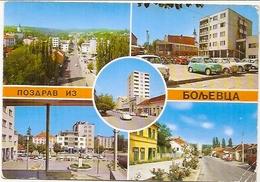 Boljevac-traveled FNRJ - Servië
