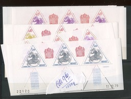8 Val De 1980 - Postage Due