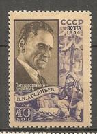 RUSSIE -  Yv N°  1811   *  écrivain Arseniev   Cote 4 Euro  BE    2 Scans - 1923-1991 UdSSR
