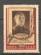 RUSSIE -  Yv N°  181-   (*)  Kirov   Cote 2,2 Euro  BE    2 Scans - 1923-1991 UdSSR