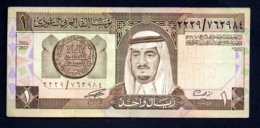 Banconota Arabia Saudita - 1 Riyal (circolata) - Arabia Saudita