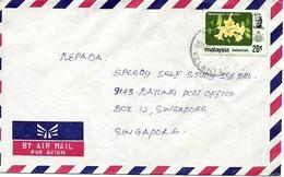 Kelantan Sur Lettre Vers Singapore. Cover, Brief - Malesia (1964-...)