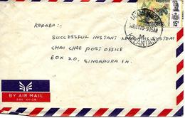 Kelantan Sur Lettre Vers Singapore 1978. Cover, Brief - Malesia (1964-...)