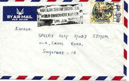 Kedah Sur Lettre Vers Singapore 1978 Flamme. Cover, Brief - Malesia (1964-...)
