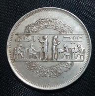 EGYPT- 10 Piastres - 1979 - National Education Day - Km 486 - Agouz - Egypt