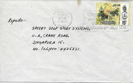 Perak Sur Lettre Vers Singapore 1978 Flamme. Cover, Brief - Malesia (1964-...)