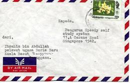 Trengganu Sur Lettre Vers Singapore. Cover, Brief - Malesia (1964-...)