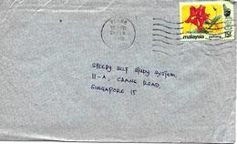 Pahang Sur Lettre Vers Singapore 1982 Flamme. Cover, Brief - Malesia (1964-...)