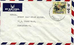Pahang Sur Lettre Vers Singapore. Cover, Brief - Malaysia (1964-...)