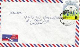 Selangor Lettre Vers Singapore 1979. Cover, Brief - Malesia (1964-...)