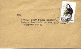 Perak Lettre Vers Singapore. Cover, Brief - Malesia (1964-...)