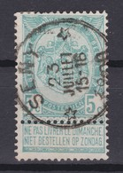 N° 56 DEPOT RELAIS  *  SENY  * - 1893-1907 Coat Of Arms