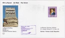 Jordan - Yemen  1986, Lufthansa First Flight,  Amman To Sanaa With B727 - Yemen