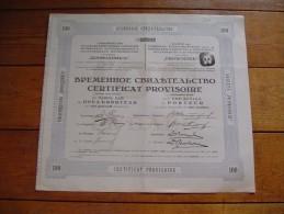 """Certificat Provisoire Pour Une Action""""Sté  Fabrique Russo-françaises : Caoutchouc,gutta Percha Et Télégraphie""""Prowodnik"""" - Russie"""