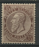 49 ** Neuf SANS Charnière  POSTFRIS  Heel Fris.   Cote 70,- Euros - 1884-1891 Leopold II