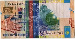 Kazakhstan 200 Tenge Circulated As Per Scan - Singapore