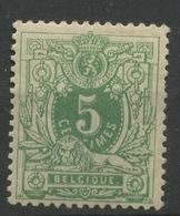 45 ** 5C VERT Neuf SANS Charnière  POSTFRIS  Heel Fris.   Cote 220,- Euros - 1884-1891 Leopold II