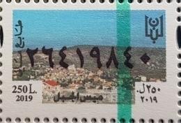 Lebanon 2019 MNH NEW Fiscal Revenue Stamp - 250L Mays El Jabal - Lebanon