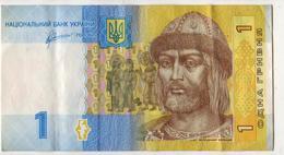 Ukraine 1 Hryvna 2011 Circulated As Per Scan - Singapore