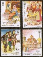 2019 Ukraine 4v National Minorities:GREEKS.Traditional Crafts,costumes,folk Dances.Fauna:cats.Church.Icon Mi 1776-79 ** - Ukraine