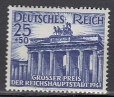 DR 803, Postfrisch **, Galopprennen Berlin 1941 - Deutschland