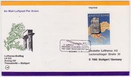 Greece - Germany 1979, Lufthansa First Flight, Thessaloniki To Stuttgart - FDC