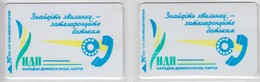 UKRAINE 1997 NDP PEOPLE DEMOCRATIC PARTY 2 DIFFERENT CARDS - Ucraina