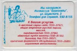 UKRAINE 1998 SAUNA TELBIN - Ucraina