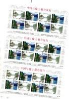 Schloß Chillon Genf 1998 China/Schweiz 1667/8+Druckbogen O 26€ Brücke Yangzhou M/s Bridge Sheetlets Bf Suisse/CHINE - Suisse