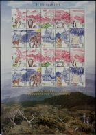 Malaysia 1999. Michel #835/44 MNH/Luxe. Fauna. Ships. Klb. - Malesia (1964-...)
