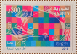 Syria 2019 NEW MNH Stamp Intnl UPU Day Joint Issue - Syria