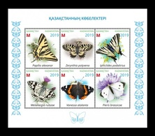 Kazakhstan 2019 Mih. 1152/57 (Bl.122) Fauna. Butterflies MNH ** - Kazajstán