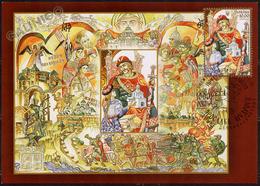 2019 Ukraine Maximum Card Grand Prince  Yaroslav The Wise. Books.Military.Cold Steel  Mi 1829 - Ucraina