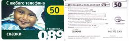 Phonecard   Russia. Barnaul  50 Units - Russia
