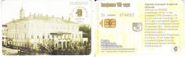 Phonecard   Russia. Kaluga  30 Units - Russia