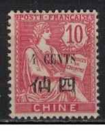 CHINE      N°  YVERT  :  76    NEUF AVEC  CHARNIERES      (  CH  01/44 ) - Nuovi
