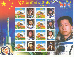 China 2003 Space Hero Shenzhou V Spacecraft Astronaunt Yang Liwei Special Sheet - Unused Stamps