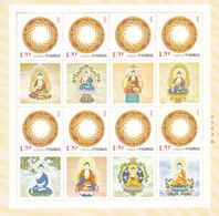 China 2017 Buddhism Amitābha Special Sheet - Buddhism